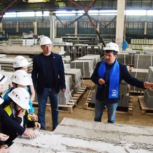 Лицеисты посетили комбинат строительных конструкций