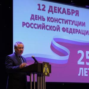 Игорь Светушков поздравил учащихся Ивановской пожарно-спасательной академии с 25-летием Конституции Российской Федерации