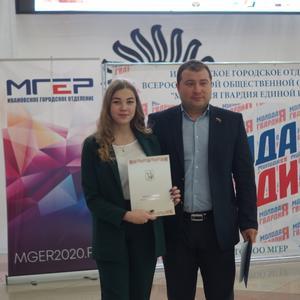 «Молодая Гвардия Единой России» отпраздновала 13-летие