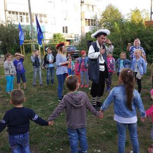 На территории городского округа №7 состоялся детский праздник