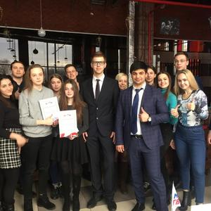 Молодогвардейцы провели интеллектуальную игру «Политический КВИЗ» для активной молодёжи области