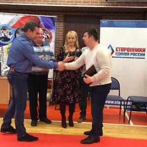 В Иванове состоялся турнир по Тхэквондо